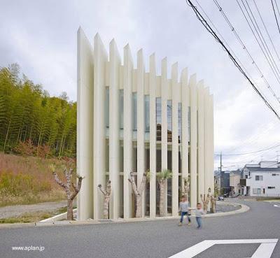Casa ultra moderna japonesa paperblog for Casa moderna japonesa