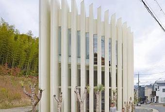 Casa ultra moderna japonesa paperblog for Planimetrie della casa ultra moderna