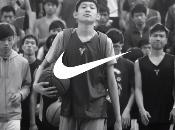 Give Ball Nike