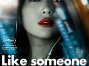 #AtlántidaFilmFest 'LIKE SOMEONE LOVE': MELANCÓLICA PASIVIDAD JAPONESA