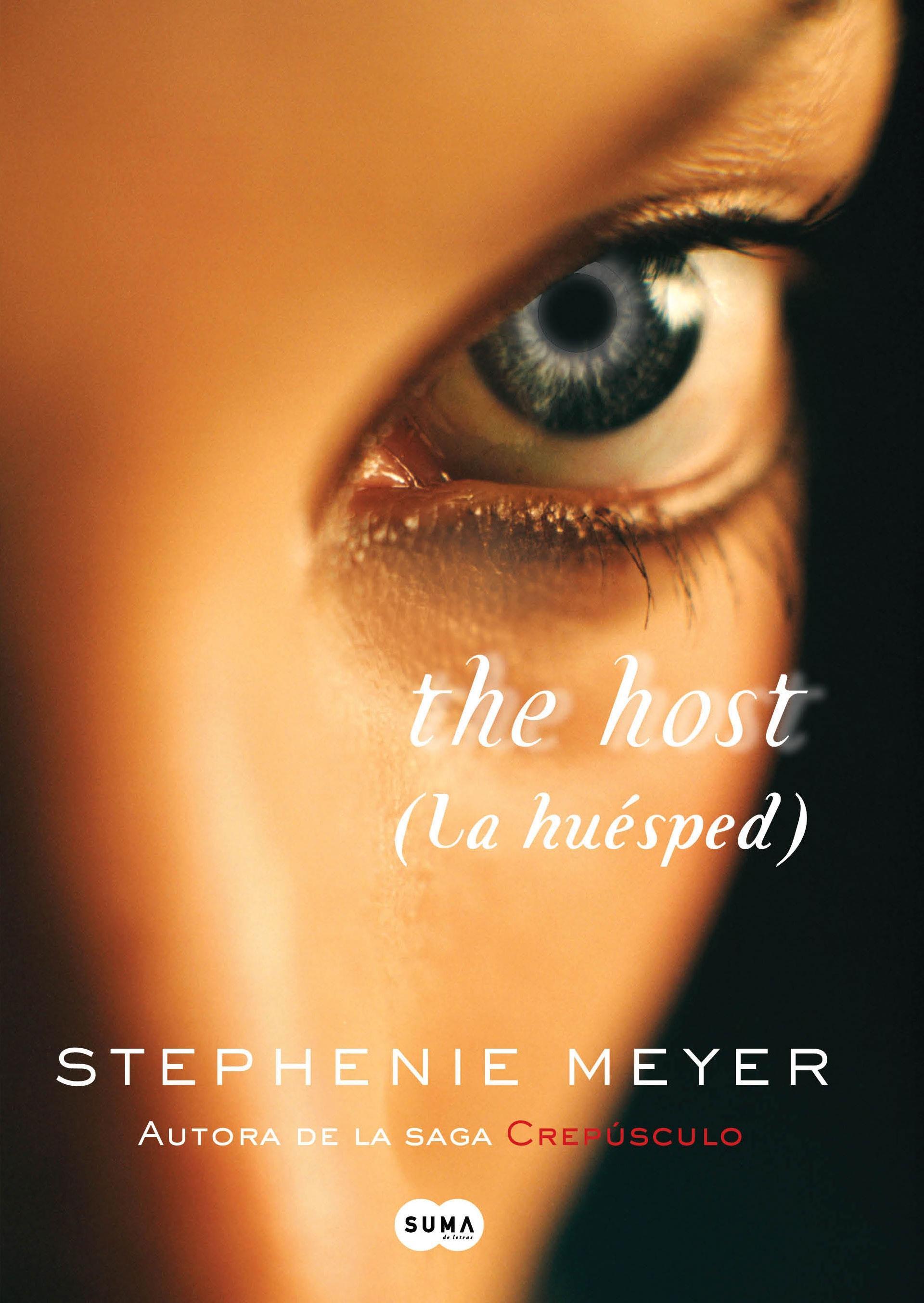 Стефани майер книга гостья скачать бесплатно