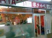Verdadera, oculta, comida china