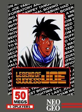 Galería de los Horrores VI: Legend of Success Joe