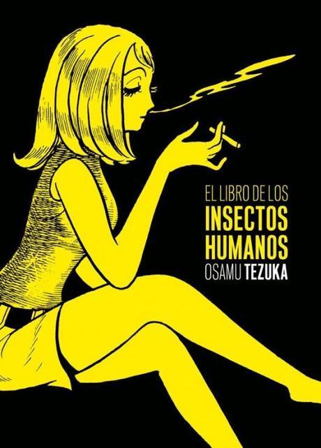 el libro de los insectos osamu tezuka