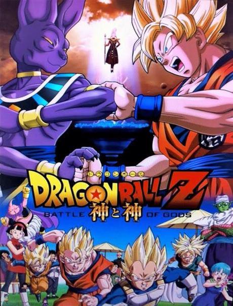 El retorno de Goku, DBZ : Battle of gods será estrenada en el Perú.