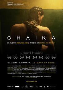 Cartel de Chaika