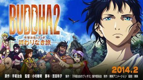 Buda 2 Osamu Tezuka cine