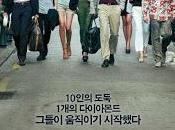 rincón coreano: Thieves Gran Golpe)