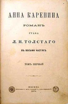 #55 ANNA KARENINA de Lev Tolstói
