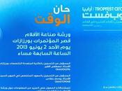 TROPFEST Arabia alcanza tercera edición