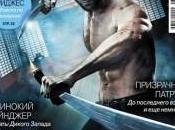 Nueva imagen Lobezno Inmortal portada revista rusa