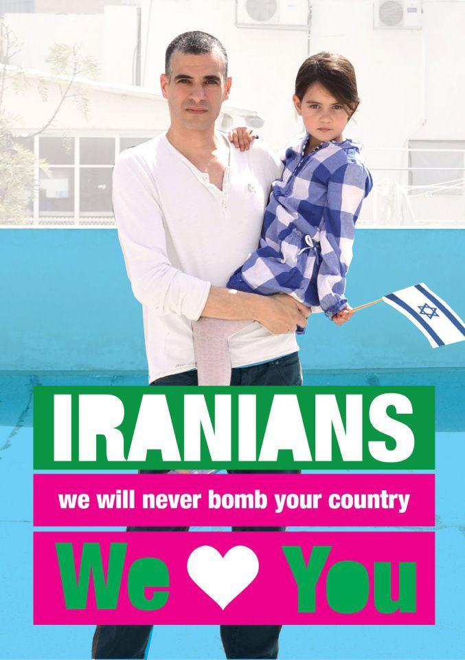 Iranians, We Love You - Español