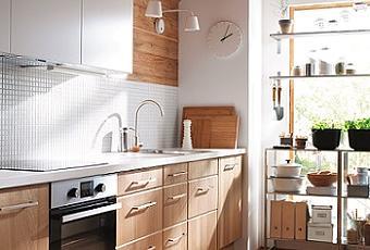 Muebles de cocina de ikea 2014 paperblog - Www ikea es planificadorcocinas ...
