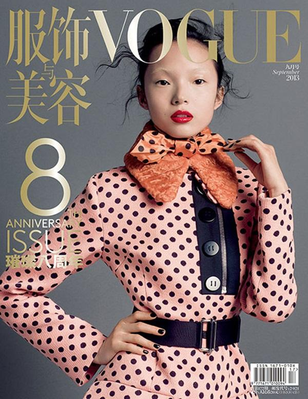September Issue: Vogue China