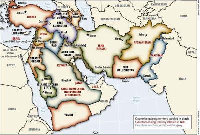 La rifa de Damasco