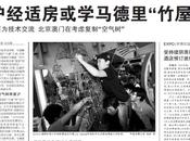 Beijing Macao plantean copiar Árbol Aire