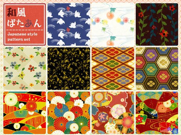 Japanese Style - 19 Patterns (.png)