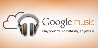 Google Music: por fin llega a México!!!