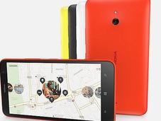 Nokia Lumia 1320, gran pantalla unas grandes especificaciones