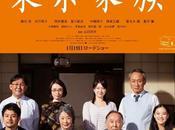 familia Tokio [Yôji Yamada](Isao Hashizume)