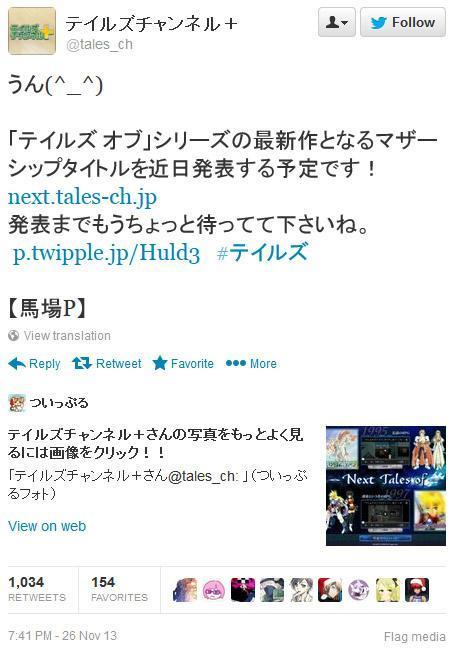 tweet tales VGX 2013 Todo lo mostrado durante los premios y la lista de ganadores
