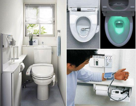 Baños Japoneses Inteligentes:Curiosidades : Baño tecnológico para hipocondríacos – Paperblog