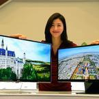 LG presentará nuevos monitores premium en CES