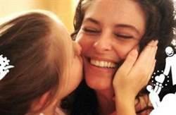 el cariño del hijo a la madre