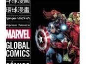 disponible varios cómics digitales Marvel Comics español