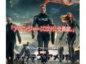 Póster Capitán América: Soldado Invierno para Japón