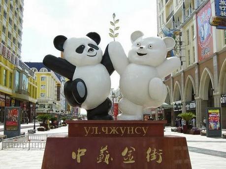 El factor chino en la crisis de Ucrania