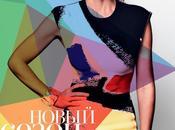 Cindy Crawford Para Harper Bazaar