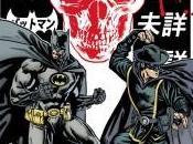 Batman está reclutamiento