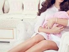 Tamara Ecclestone convertido madre
