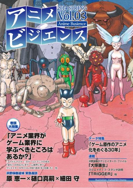 Anime Busience Katsuhiro Otomo Astro Boy