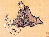Escrituras nómades: Sendas Matsuo Basho
