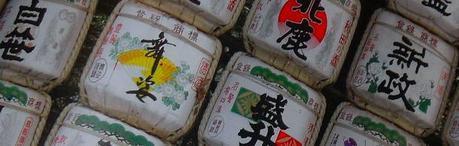 Regalos Literarios: A ding in Japan «Un mirada curiosa al Japón más mundano»