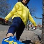 jersery amarillo oversize yellow jersey