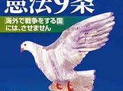 ¿reformará japón constitución eliminando pacifista artículo