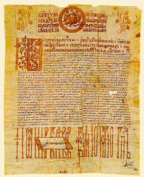 VIII Concilio de Toledo