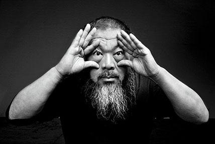 Exposiciones Nueva York - Ai Weiwei sig 428W New York