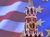 Estados Unidos inventó Unión Europea