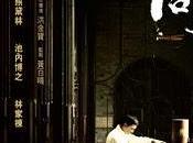 Man: épica historia maestro Bruce Lee.