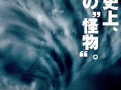 """Nuevo póster japonés tormenta (into storm)"""""""
