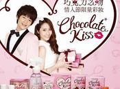Cosmética coreana: etude house colección beso chocolate