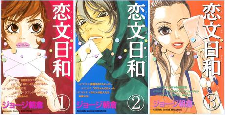 Novelas para adolescentes shojo