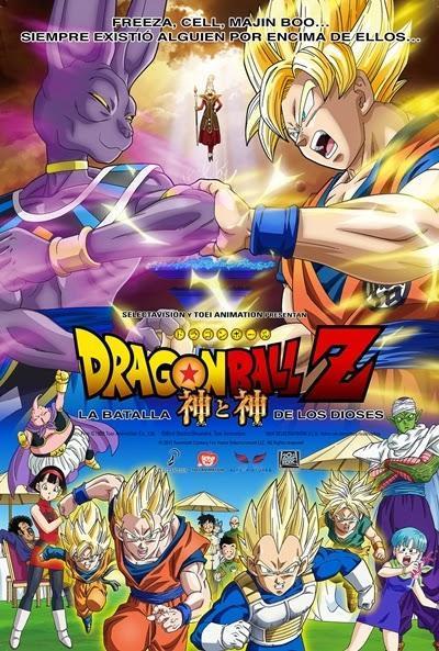 Póster: Dragon Ball Z: La batalla de los dioses (2013)
