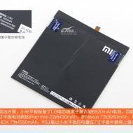mipad-15