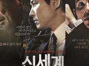 "WORLD nuevo ""godfather"" Coreano"