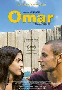Cartel de 'Omar'